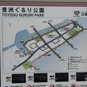 豊洲ぐるり公園 マップ