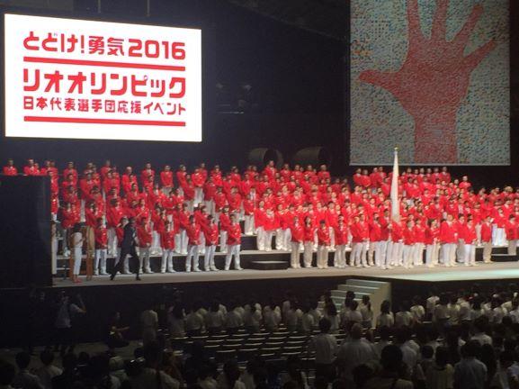 リオオリンピック選手応援イベント